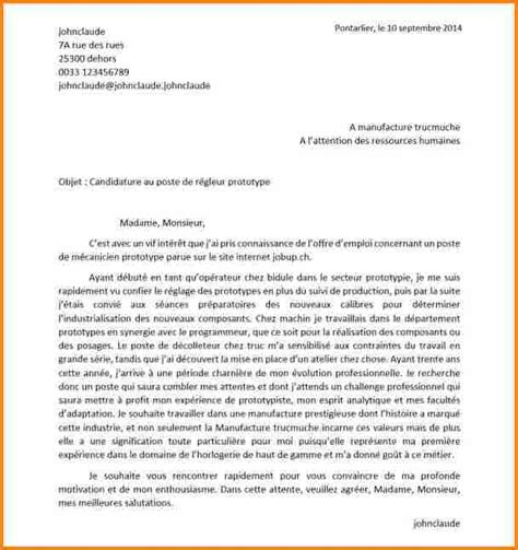 Lettre De Motivation Barman Club Med 10 Lettre De Motivation Mcdo Sans Experience Lettre De