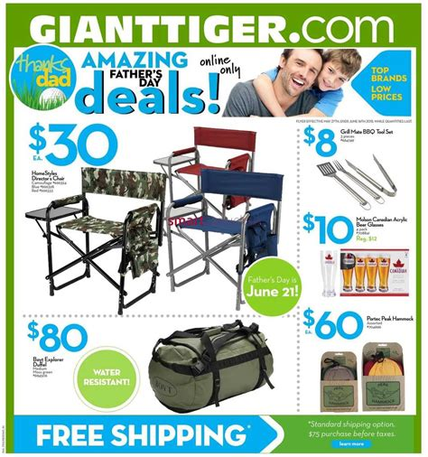 tiger flyer may 27 to june 16