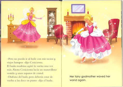 coleccion ya se leer 8467557729 libros de idiomas todolibro castellano cenicienta todo libro libros infantiles en
