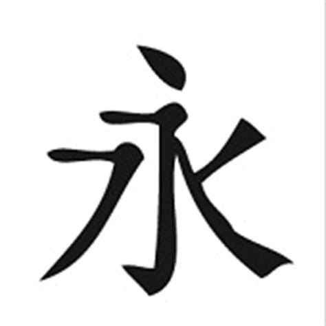 copriletto giapponese copriletto con ideogramma personalizzato colore a scelta