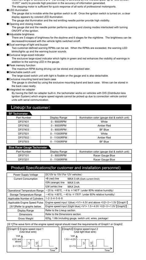 defi bf tachometer wiring diagram pro tachometer