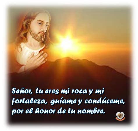 Imagenes De Dios Guiame | dios guiame imagui
