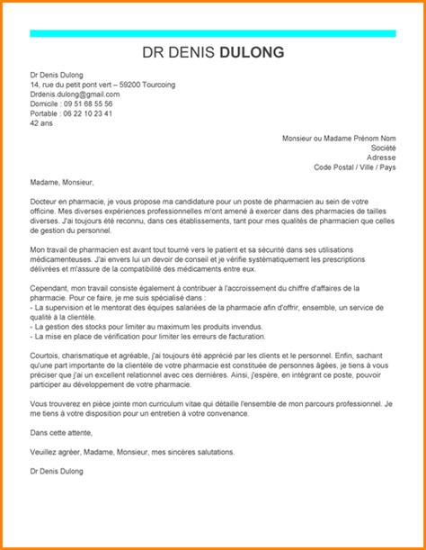 Lettre De Motivation De Preparateur En Pharmacie 8 Lettre De Motivation Pr 233 Parateur En Pharmacie Exemple Lettres