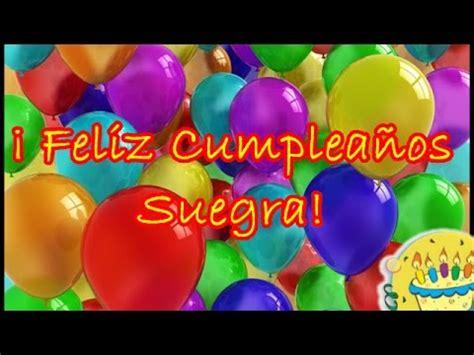 imagenes bonitas de feliz cumpleaños suegra feliz cumplea 241 os suegra youtube
