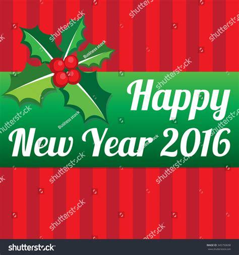 happy new year 2016 banner happy new year 2016 banner stock vector illustration