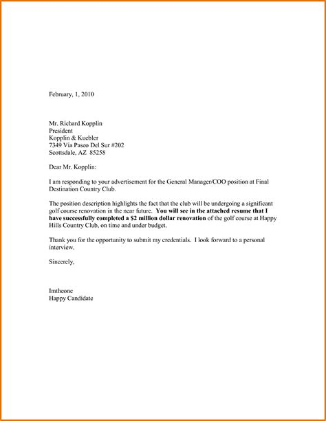 Specific Cover Letter by 7 General Cover Letter Exles Cover Letter Exles
