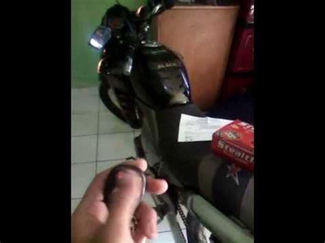 alarm motor e lock stealth