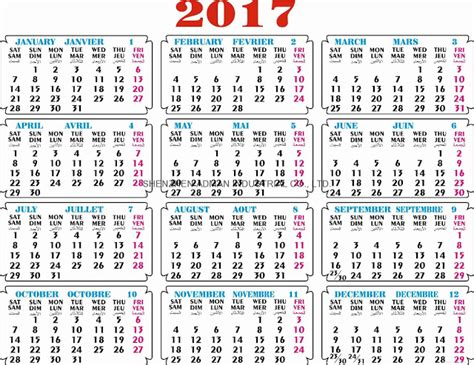 get printable calendar 2017 islamic calendar hijri