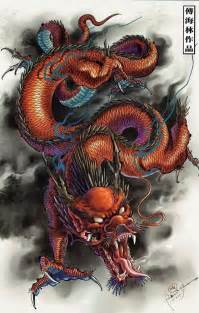 Galerry 25 best ideas about Images of dragons on Pinterest Dragon artwork