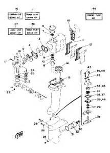 1992 yamaha repair kit parts for 8 hp 8mshq outboard motor