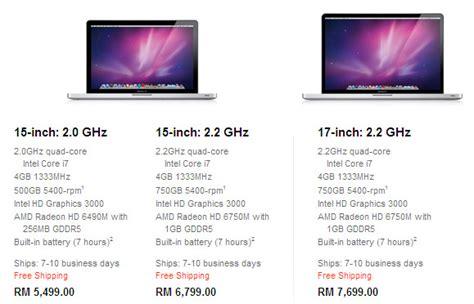 Macbook Pro Malaysia apple macbook pro 2011 malaysian pricing starting at rm3699