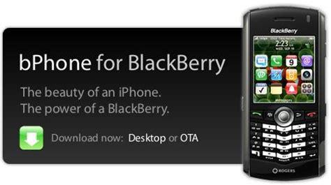 temas para blackberry temas gratis para blackberry 8100