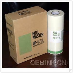 duplo master compatible thermal master box of 2 dr670l