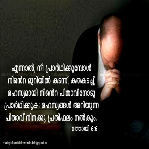quotes in malayalam list of malayalam sad quotes 100 sad quotes sad love images with quotes in malayalam wallpaper sportstle