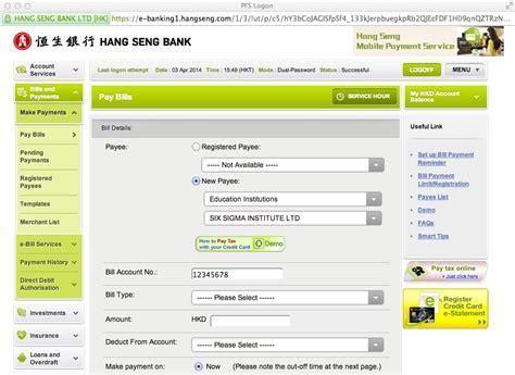 hang seng bank login payment methods six sigma institute 六式碼學會