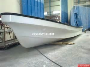 Mitsubishi Panga Price List Used Yamaha Boat Bizrice