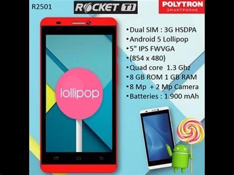 Polytron Rocket S1 R2452 polytron rocket lite 3 5 w1351 doovi