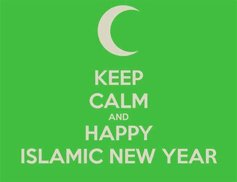 selamat   islam  muharram bilikata bilikata