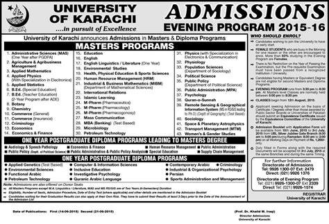 Mba Admission Advertisement by News Archive