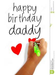 happy birthday daddy royalty free stock images image
