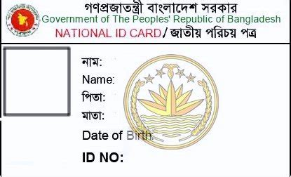 Search Address By Voter Id Card Number How To Find Phone Number By Address Zip Phone Number Tracker Software For Pc
