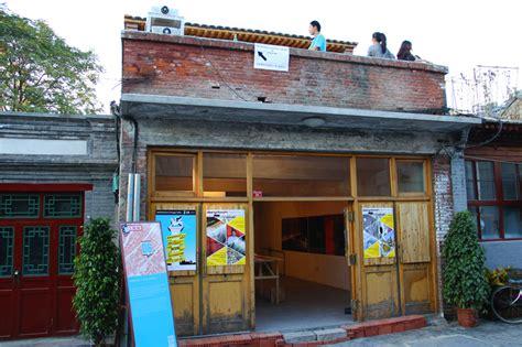 designboom beijing designboom pop up dashilar gallery in beijing