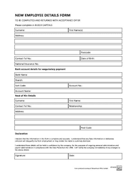 employees details form fill online printable fillable
