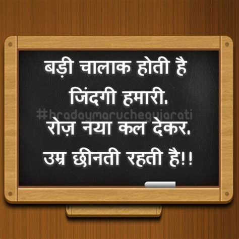 favorite meaning in hindi 192 best images about beautiful lines on pinterest