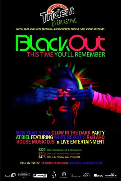 blackout new year s eve party bnl