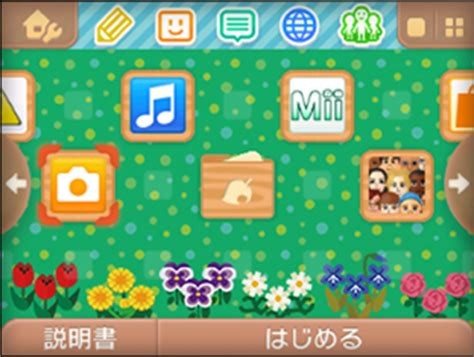 house themes on animal crossing new leaf new home menu themes coming to nintendo 3ds including