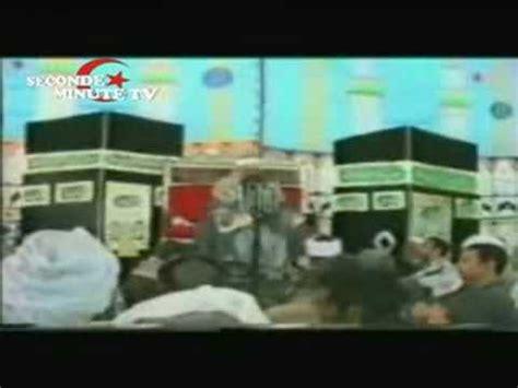 beautiful complete surah maryam by ahmed al omrany quran funnycat tv
