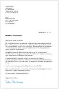 Bewerbungsschreiben Praktikum Deutsche Bank Bewerbungsschreiben Muster Bewerbungsschreiben Bankkaufmann