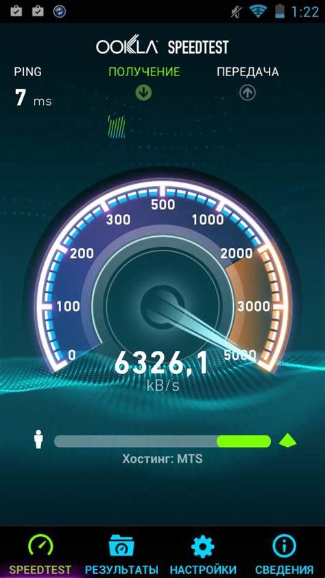 speed test ookla ookla speedtest