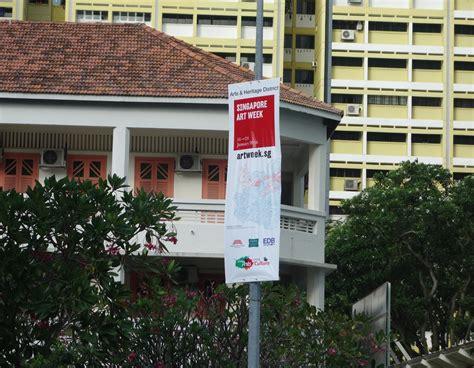 standard l post banner size l post banner standard size l design ideas