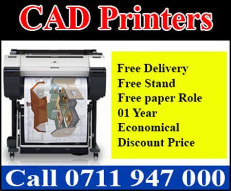 sri lanka photocopy machine seller black  colour