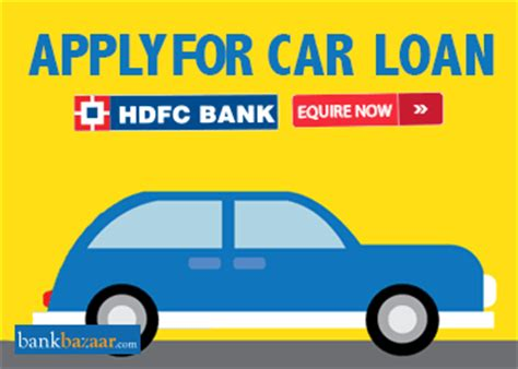 hdfc bank house loan emi calculator hdfc bank car loan emi calculator nov autocars blog