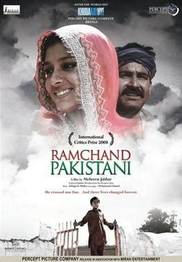 ramchand pakistani wikipedia
