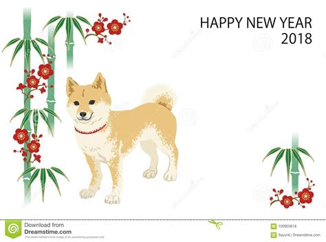 new year japan 2018 new year card 2018 shiba inu in japanese plum blossom and