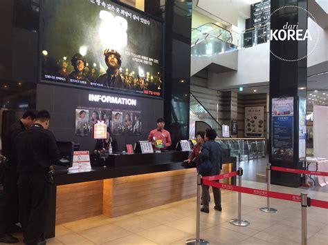 film premiere adalah untuk kamu darikorea movie premiere guest visit