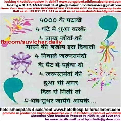 Fix My Resume Free Online by Fast Food Essay In Hindi Docoments Ojazlink