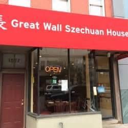Great Wall Szechuan House 127 Bilder Kinesisk Logan Circle Washington Dc Usa