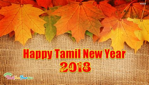 happy tamil new year 2018 tamilnewyear pics