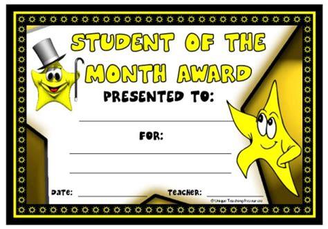 achievement award certificates
