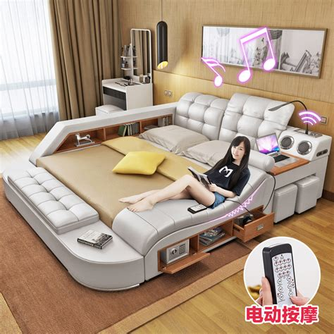 usd  intelligent massage leather bed tatami bed   wedding bed soft  modern simple