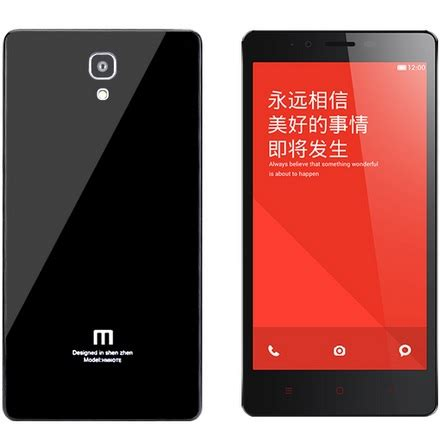 Xiaomi Redmi 1s Kingkong Tempered Glass 1 aluminium tempered glass for xiaomi redmi 1s