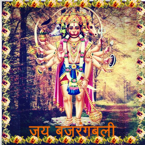 hanuman jayanti 2019 hanuman jayanti hanuman jayanti 2018 wallpaper images photo