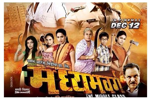 descargar gratis marathi full movies