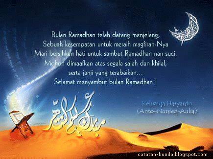 doa surah iman home facebook