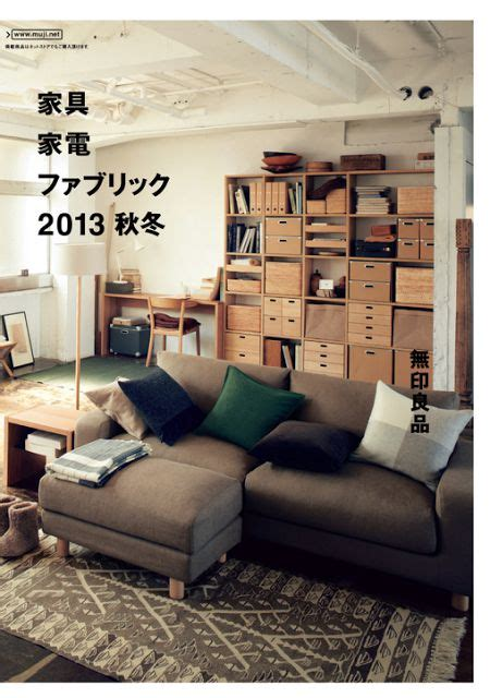 Muji Interior Design by Best 25 Muji Furniture Ideas On Pinterest Muji Bed