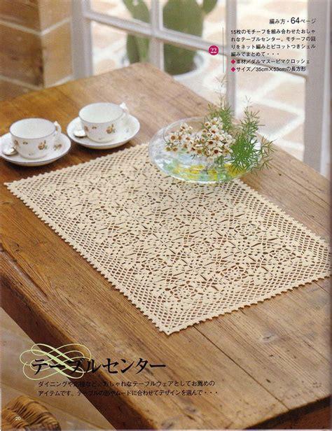 pattern crochet free square crochet doily pattern crochet kingdom